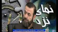 حمله موشکی حوثیان وابسته به ایران ، به مکه - نمای نزدیک
