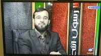 بشارت به حضرت محمد علیه الصلاه و السلام - عظمت نبوت