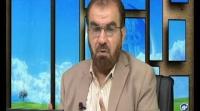 پاسخ به کتاب نقد قرآن ( معجزه های علمی قرآن ) - ناباوران