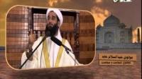 مجالس علماء - مولوی عبدالسلام عابد - شجاعت و مجاهدت