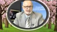 مجالس علماء - دکتر عبدالستار سیرت - اهمیت زمان و مکان از دیدگاه اسلام