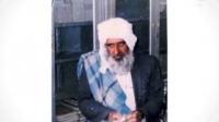 زندگی نامه شهید دکتر احمد صیاد میرین