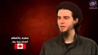 سفرم به اسلام - ابوبکر از کانادا