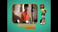 دنیای زیبای کودکان - قسمت چهارم