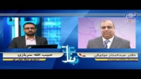 بازتاب - استانی شدن انتخابات مجلس