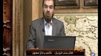 به گواهی تاریخ - محاصره و فتح اصفهان