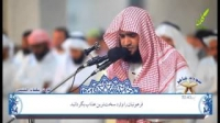 قرآن (قرائت آیات 43 تا 50 سوره غافر)