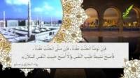 حدیث، خواندن نماز صبح باعث نشاط می شود