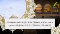حدیث فضیلت نماز تحیة المسجد