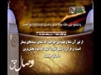 مکانت قرآن