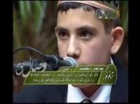 ترنم نور - سوره بقره