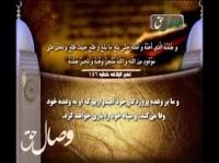 علی بن ابی طالب مشاور دلسوز عمربن خطالب