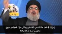 ماذا یرید جمهوریة الإسلامیة وحزب الله من الشعب السوری