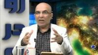 رو در رو- آیا نظام حکومتی ایران واقعا جمهوری است ؟!!