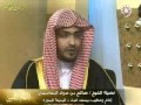 لکل من یصر علی المعاصی فی ایام العشر