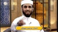 آداب اسلامی - قسمت پانزدهم