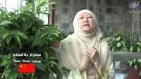 سفرم به اسلام || نورهانا از چین