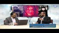 فرخنده ، دختردعوتگر مسلمان فدای جهالت بی خردان می شود - بدون مرز