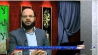 قوم عرب در آستانه بعثت پیامبراکرم علیه الصلاه و السلام - عظمت نبوت