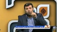 قرآن چگونه و توسط چه کسانی به ما رسید؟!!