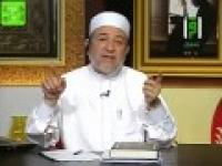 الإتقان لتلاوة القرآن  بیان الکلمات المقطوعة والموصولة
