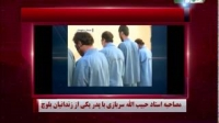 منبر وصال ( زندانیان بلوچ نصیر اباد استان بلوچستان ) 28-01-2015