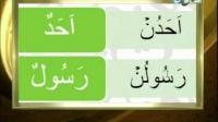 روخوانی قرآن - قسمت هفتم ( معرفی علامت تنوین ) 06-02-2015