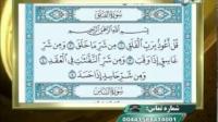 روخوانی قرآن - قسمت ششم ( معرفی صدای کشیده ای و او) 30-1-2015