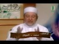 الإتقان لتلاوة القرآن  حرف الضاد وبیان الفرق بینه وبین الظاء