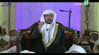 الأنبیاء علیهم السلام علی ضربین - برنامج