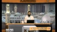 اسوه - حج ابوبکر صدیق
