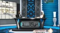 منهاج السنه (حلی و فضایل ائمه1)01-10-2014