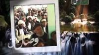 مجالس علماء - مولوی مجیب الرحمن انصاری - دوستان الله