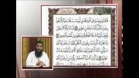 حفظ قرآن کریم 30-9-2014 (بیست وهفتم)