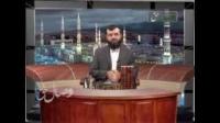 احکام فقهی در پرتو احادیث نبوی - قسمت هفتم