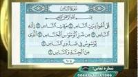 روخوانی قرآن - قسمت چهارم ( معرفی ساکن و نحوه تلفظ آن ) 16-1-2015