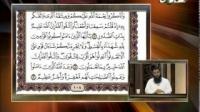حفظ قرآن کریم ( قسمت چهل و دوم) 13-01-2015