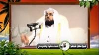 مجالس علماء - شیخ صالح خردنیا - نعمت و عافیت و تندرستی