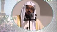 مجالس علماء - شیخ صالح خردنیا - تغذیه اسلامی (قسمت اول)