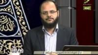 مفاهیم قرآنی - مفهوم اذن الهی در ضمن حاکمیت الله در آخرت - 10/02/2015
