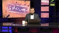 شیعه صفوی - فلسفه تعدد زوجات در اسلام - 06/02/2015