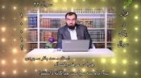 سؤالی از شیعیان: چرا در عرض سه سال، سه امام سه سیاست متفاوت داشتند؟