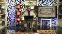 خیانت در گزارش تاریخ - حضرت علی از دیدگاه اهل سنت و شیعه - 04/02/2015