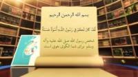 لباس رسول الله صلی الله علیه وسلم - شمایل محمد