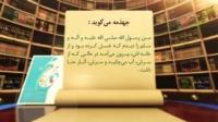 حنا زدن و رنگ نمودن موها - شمایل محمد صلی الله علیه وسلم