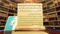 پیامبر اکرم صلی الله علیه وسلم و شعر