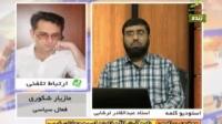پژواک - نامه آیت الله خامنه ای به جوانان غربی - 03/02/2015