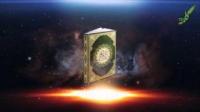 آغاز وحی بر پیامبر صلی الله علیه وسلم در مکه - شعر
