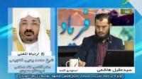 ویژه برنامه - فریاد خاموش مساجد - قسمت سوم - 02/02/2015