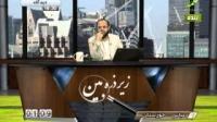 زیر ذربین - اهانت به پیامبر اسلام و ناموس بزرگوارش - 02/02/2015
